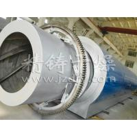 Buy cheap HZG Rotary Drum Dryer product