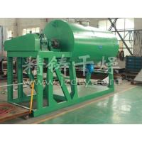 Wholesale ZPG Vacuum Harrow Dryer from china suppliers
