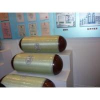 Buy cheap Gas Cylinder for Automotive Vehicles from wholesalers