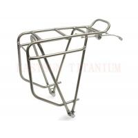 Buy cheap Titanium Luggage Carrier product