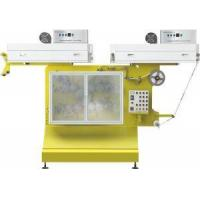 Four-colors Offset Label Printing Machine