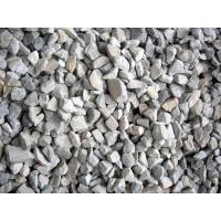 Wholesale Minerals from china suppliers