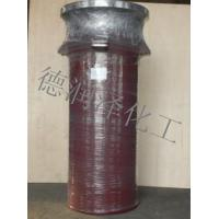 Wholesale Centre cylinder from china suppliers