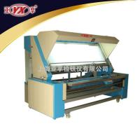 Buy cheap YX - 1800 - a - 2400 - a swing arm volume cloth cloth inspecting machine from wholesalers