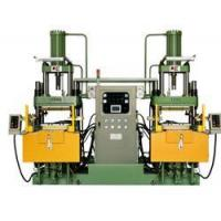 Buy cheap Rubber Transfer Vulcanizing Machine from wholesalers