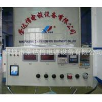 PWH100A-15V multi-functional electroplating power supply Manufactures