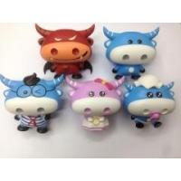 Buy cheap Custom pvc figure toys, creative design PVC anime dolls Lovely Calf from wholesalers
