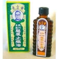 Buy cheap Wong Lop Kong Medicated Oil (30ml) from wholesalers