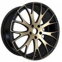 Buy cheap SUV forged aluminum rims from wholesalers