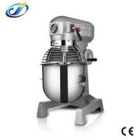 Buy cheap B20-B Multifunctional Stainless Steel 20L Food Mixer Kitchen Equipment Bakery Electric Mixing Machin from wholesalers