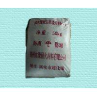 Buy cheap Low-cement Corundum Castable from wholesalers