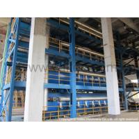 Buy cheap Pulp Kraft (Sulphate) or BCTMP from wholesalers
