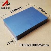 Buy cheap Customized anisotropic ferrite magnet from wholesalers