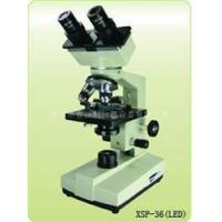 Wholesale Microscope XSP-36(LED) from china suppliers