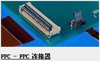 Buy cheap Molex FPC connector from wholesalers