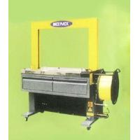 Buy cheap FK95 Full Automatic Tape Punch(220V) from wholesalers