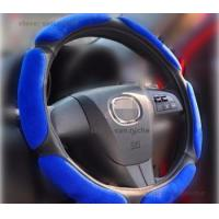 Buy cheap Sport Warm Soft Suede Breathable Foam Grip Anti-Strain Slip Sweat Steering Wheel Cover 15 30CM Blue from wholesalers