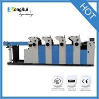 Buy cheap Double Sides Book Offset Printing Machine from wholesalers