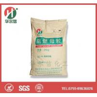 Buy cheap PA-Flame retardant masterbatch from wholesalers