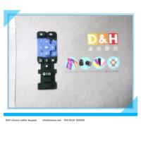 Buy cheap Silicone Rubber Keypad For TV Remote Control Conductive Rubber Button from wholesalers