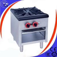 Buy cheap Single Burner Gas Stove from wholesalers