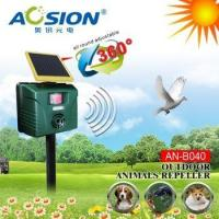 Buy cheap Aosion Pest Control Bird Scare Sentinel Electronic Pest & Animal Control from wholesalers