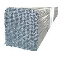 Buy cheap Hot galvanized square tube from wholesalers