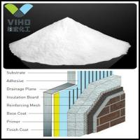Buy cheap (HPMC) for Exterior Insulation and Finish Systems (EIFS) from wholesalers