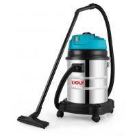 Buy cheap Industrial Vacuum Cleaner from wholesalers