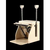 Buy cheap Best Quality Pilates Wood Combo Chair with Wooden Base from wholesalers