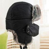 Buy cheap Winter Warm Outdoor Ear Flaps Bomber Caps Unisex Proof Trapper Hat Snow Ski Hat Cap Russian Hat from wholesalers