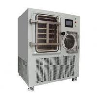 China Freeze Dryer Manufacturers Sale Cheap Price 1, 5 Lyophilizer, Dry/drying Freeze Machine on sale