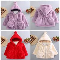 Buy cheap Cute Hot Sale Girls and Boys Baby Long Hair Solid Color Fake Fur Plush Winter Coat from wholesalers