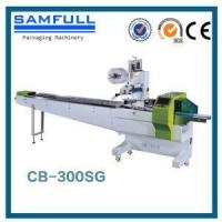 Automated Frozen Food Packaging Machine Manufactures