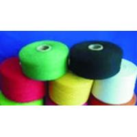Wholesale Regenerated Yarn (Doped Dyed) from china suppliers