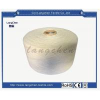Wholesale Recuperated Yarn Natural Color from china suppliers