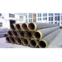 Buy cheap High Quality Polyurethane Thermal Insulation Pipe from wholesalers