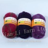 Wholesale Mohair and Wool Yarn Soft Yarn Hand Knitting Yarn from china suppliers