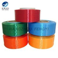 Wholesale 75D to 600D and SD Polyester Yarn POY from china suppliers