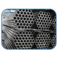 Buy cheap Carbon Ferritic Alloy Steel Tube and Pipe ASME SA335 SA213 T5 T9 T22 T91 Manufacturer from wholesalers
