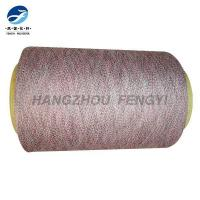 Wholesale Polyester Bright and SD and TBR and DDB Raw White Special Fibre and Yarn from china suppliers