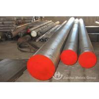 Buy cheap AISI 5140/41Cr4 FORGED ALLOY STEEL BAR from wholesalers