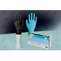 Buy cheap NGBL-PFM 5.0 Nitrile Exam Gloves from wholesalers