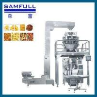 China Automatic Stand Pouch Dates/nuts/peanut/dry Food Packing Machine on sale