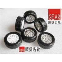 Buy cheap tire/wheels Environmental-friendly toy tire rubber tires toy car tires from wholesalers