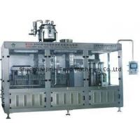 China Complete Small Turn-Key Project Pasteurized Milk Processing Line 5T/H High Speed on sale