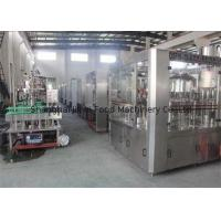Buy cheap 2T / H Small Scale Milk Processing Equipment With High Speed from wholesalers