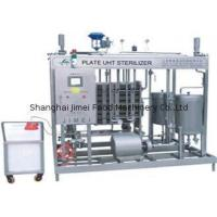Automatic UHT Milk Processing Line / Milk Plant 5000LPH with Aseptic Brick Carton Package Manufactures
