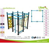 Buy cheap Track Series 114 Outdoor park gym equipment manufacturer China from wholesalers