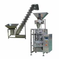Buy cheap New Automatic Measuring Cup Sugar Packing Machine for Big Bag from wholesalers